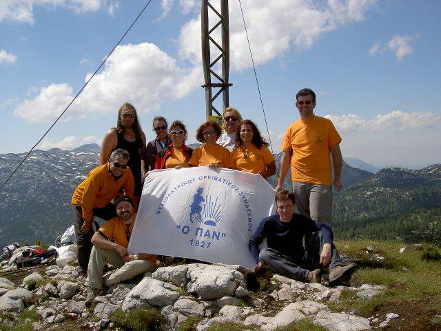 Αυστριακές Άλπεις 2008